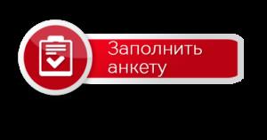 Прием 2019