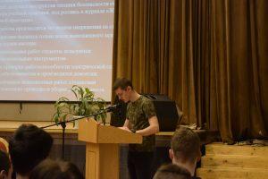 Отчетная конференция по итогам практики группы 721