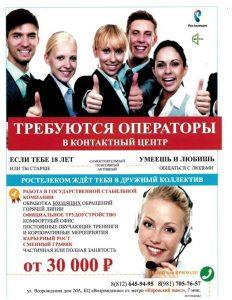 Центр содействия трудоустройству