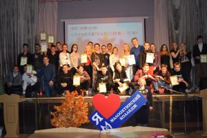 """Фестиваль талантов """"Студенческая осень - 2018""""."""