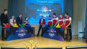 Интеллектуальное шоу «Ворошиловский стрелок» Первый кубок года Санкт-Петербурга среди колледжей.