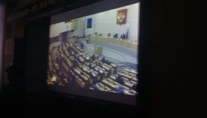 Конституции РФ 25 лет ( тематические классные часы)