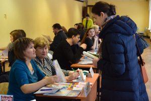 Состоялась «Ярмарка вакансий» для школ Красногвардейского района