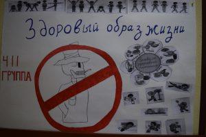 Пост-релиз Конкурс Газет
