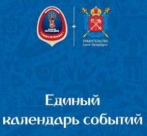 Финал VIII Национального чемпионата «Молодые профессионалы»