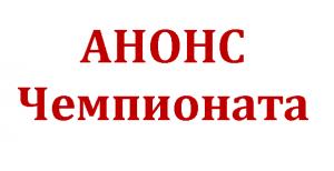 16.01.2020 Концерт Государственного Санкт- Петербургского симфонического оркестра «Классика»