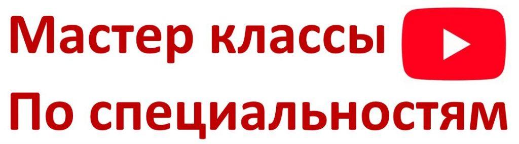 Открытие спортивной площадки «Казанская,3»