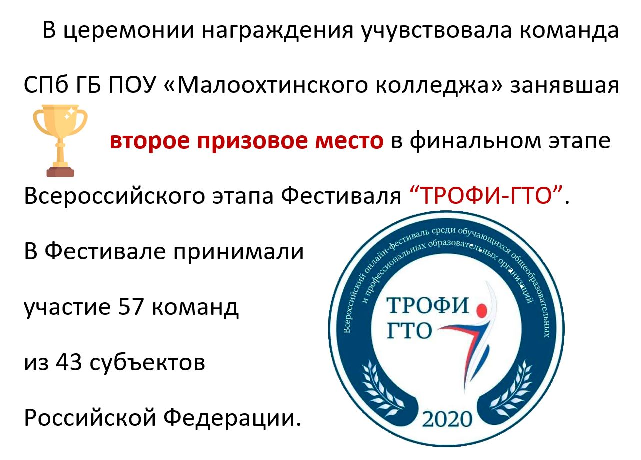 В Санкт-Петербурге завершился VI Открытый региональный чемпионат «Молодые профессионалы» (WorldSkills Russia).